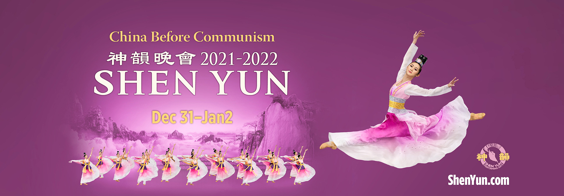 Shen Yun at the Marcus Performing Arts Center in Milwaukee